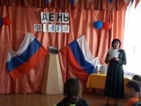 22 августа Алексеевский СДК совместно с Алексеевской поселенческой библиотекой провели патриотический час «Вослед за Герольдом», посвященный Дню государственного флага России.