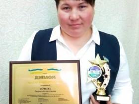 22 марта, в преддверии 100-летия образования Республики Башкортостан, сотрудник Белебеевской ЦРБ стал победителем республиканского конкурса «Российская организация высокой социальной эффективности».